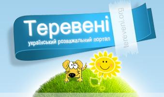 tereveni.org