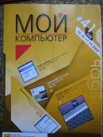 Прикріплене зображення: mk1.jpg