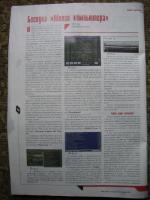 Прикріплене зображення: mk2.jpg